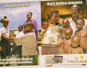 A poster at a primary health center in Zanzibar promotes family planning. © 2005 Alfredo L. Fort, Courtesy of Photoshare.